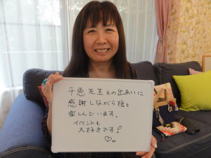 T.Tさん40代美骨フェイシャルコース_mini