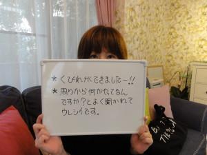 S.J様 40代美骨ボデイ全身コース_mini