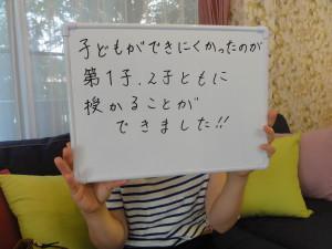 I.Nさん 30代美骨全身ボデイコース_mini
